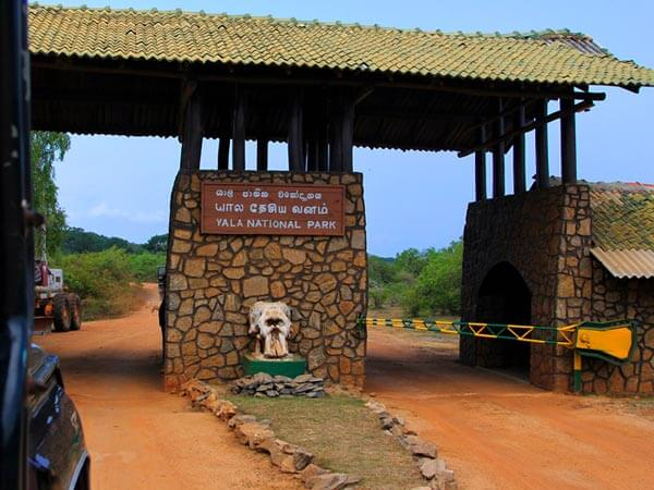 National Park Entrance